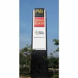 Rectangle Outdoor Sign Board