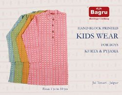 Kids Kurta for Boy