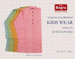 Kids Kurta for Boy