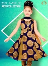 Kids Salwar Suit