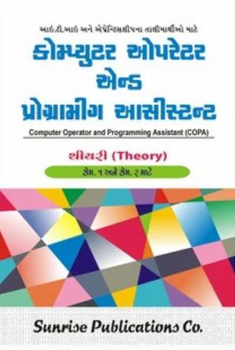 Iti book pdf copa ITI Theory