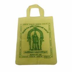 Pooja Purpose Handle Carry Bag