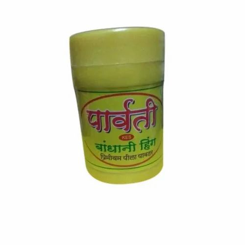 Parvati Yellow Asafoetida Powder