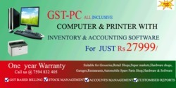 Intel Quad Core Gst-Pc Accounting Software , Model- Gstpc