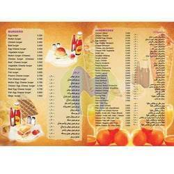 Paper Menu Card Printing Services, For Advertising, Customozed
