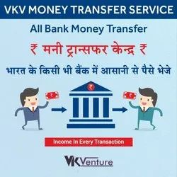 Life Time One-time Money Transfer Services Distributor