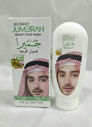 Jumeirah Beauty Face Wash