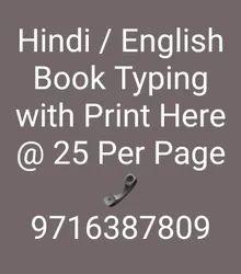 Digital Marketing Hindi Book Typing Service, Business provider
