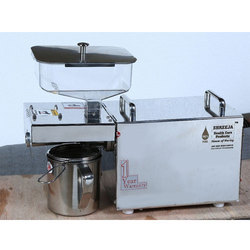 Ayurvedic Seeds Oil Extraction Machine