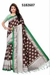 Attractive Mysore Silk Saree