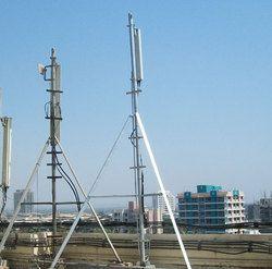 Wireless PTP Radio Link
