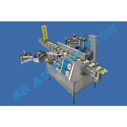 SR Automation Security Seal Labeling Machine, Capacity: 80 to 220 box/min