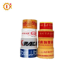 High Quality Logo Printed 2 Inch Bopp Film Packing Tape