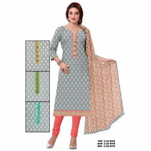 Casual Wear 2.25m Ladies Salwar Suit
