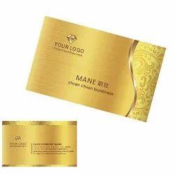 Golden Visiting Card