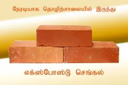 Red Clay Exposed Bricks For Side Walls