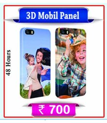 Mobile Panel