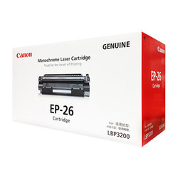 Canon EP-26 Monochrome Laser Toner Cartridge