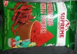 Badgi Chilli Powder