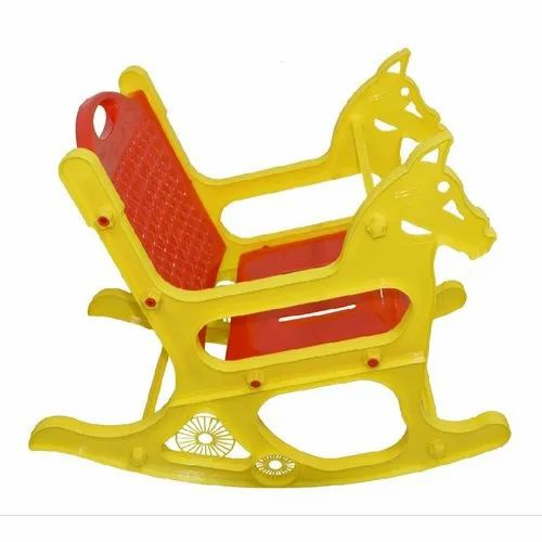 Fine Yellow And Red Baby Plastic Rocking Chair Id 20537150591 Alphanode Cool Chair Designs And Ideas Alphanodeonline