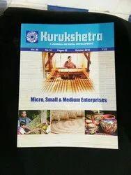 Kurukshetra Rural Development Studies Guide