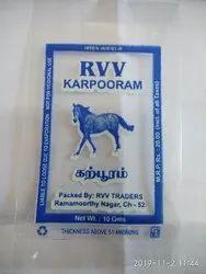 PP RVV Karpooram Cover