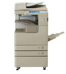 Canon Ir Advance 4045 Photocopy Machine Rental