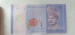 Malaysia Old Currency