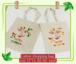 Navarathri Golu Return Gifts Bags