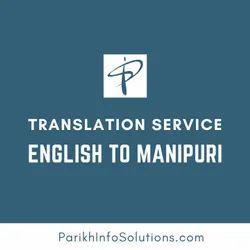 English to Manipuri Translation Services, Online