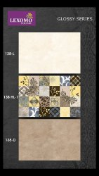 Decorative Wall Tiles, Packaging Type: Box