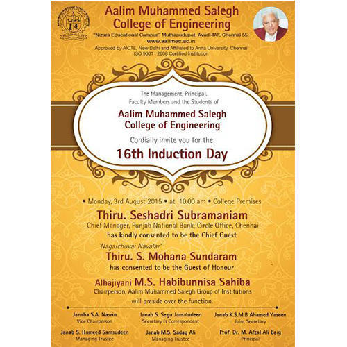 Poster Printing College Annual Day Invitation Manufacturer