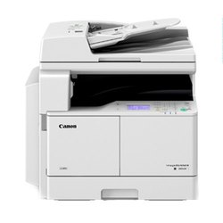 Canon Ir 2006N Digital Photocopier Machine