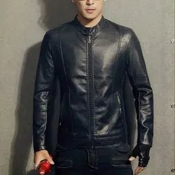 Full Sleeve Casual Wear Mens Leather Slim Fit jacket