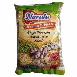 Narula Fresh Kidney Beans, Packaging: 1 kg