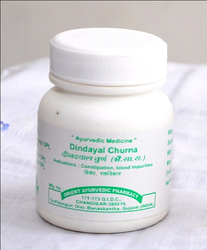 Dindayal Churna