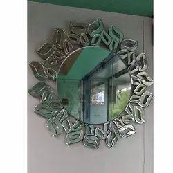 Round Designer Glass
