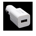 USB Car Charger Spy  GSM Bug With Call Back