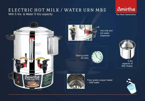 Aavin Milk Boiling Machine