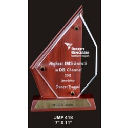 JMP 418 Award Trophy