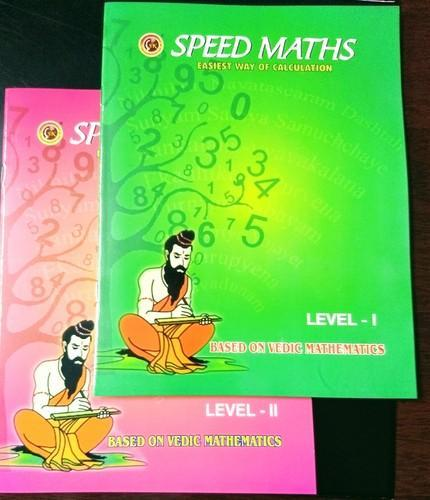 Books on vedic maths for