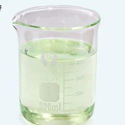 2-Ethylhexyl Nitrate