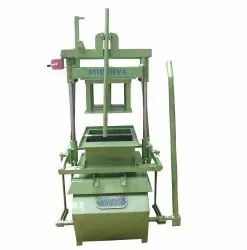 Hand Operated Block Making Machine Cum Single Phase Vibrator Motor