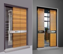 Wood Designer Door, Thickness: 35 mm