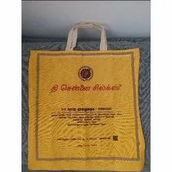 Looped Fabric Designer Cotton Carry Bag, Capacity: 7-8 Kgs, Size/Dimension: 14 X 16