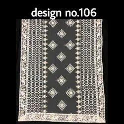 White Net Dyable Dupatta