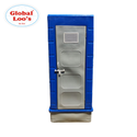 Roto Molded HDPE Porta Loo Bathroom Shower Room Washroom