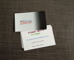 Paper Digital Visiting Cards Printing Service, in Pan India, Size: 2x3.5