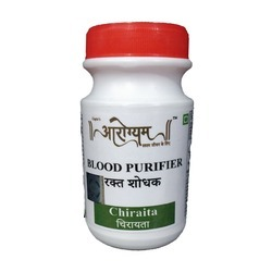 Chiraita Powder