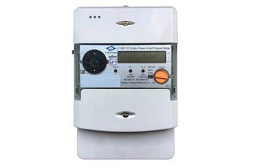 Smart Energy Meter | Subhasree Projects Pvt  Ltd